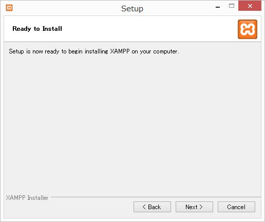 XAMPPをインストールする準備が整った
