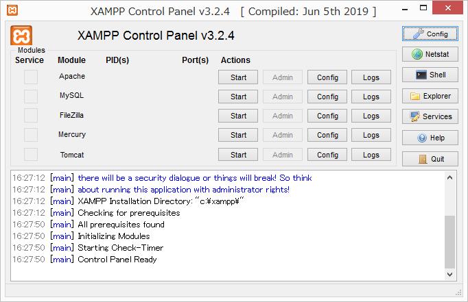 XAMPPコントロールパネルが起動される