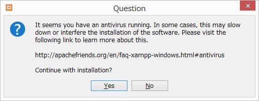 アンチウィルスソフトをインストールしていることによりXAMPPのインストールに干渉するかもしれないという警告表示