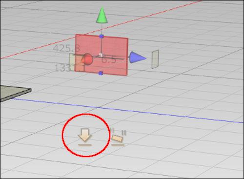 下向きの矢印をマウス左ボタンで長押し