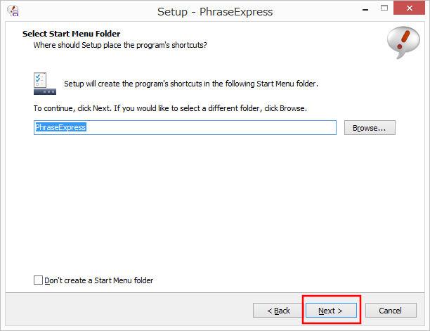 PhraseExpressのショートカットを作成する