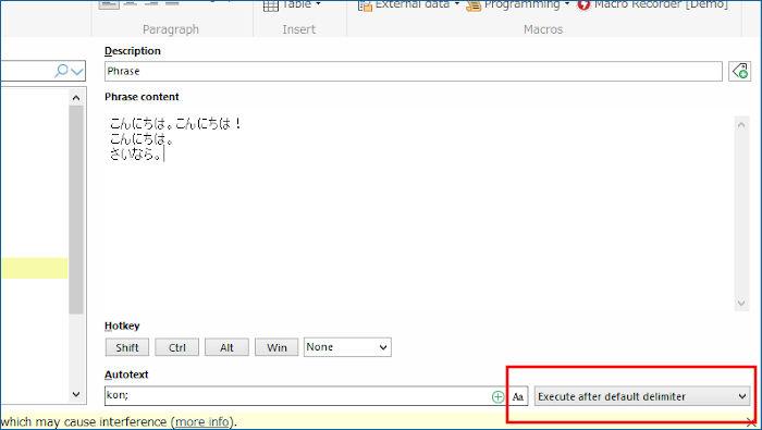 ドロップダウンリストから「Excute after default delimiter」を選択